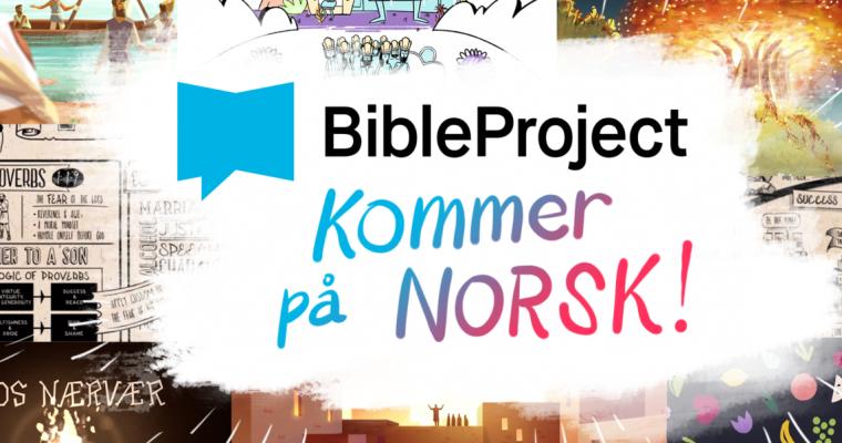BibleProject på norsk!